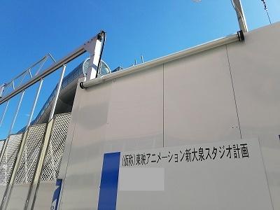 ⑥東映スタジオ計画写真