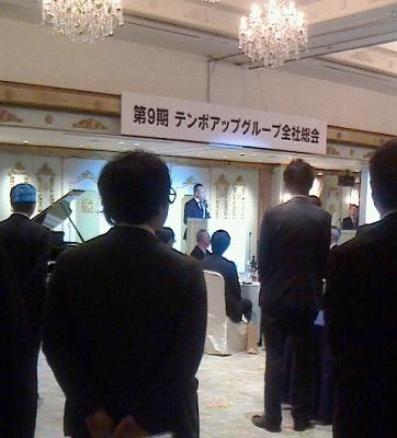 演説する副社長・遠藤さん