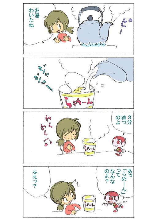 hot_water02.jpg