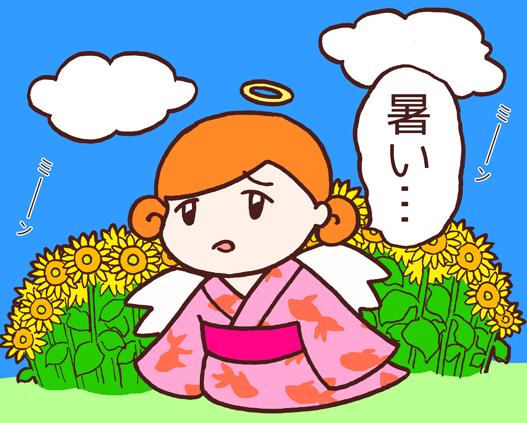 浴衣天使ちゃん0722