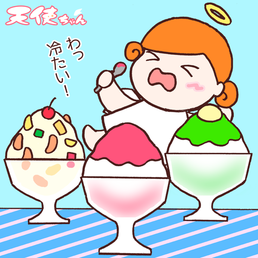 かき氷天使ちゃん0730