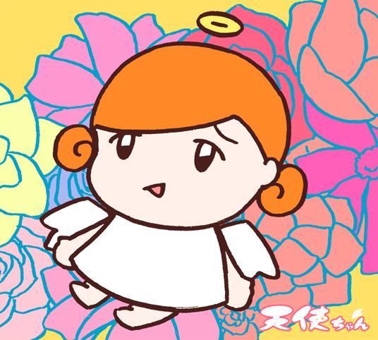 バラ天使ちゃん0805