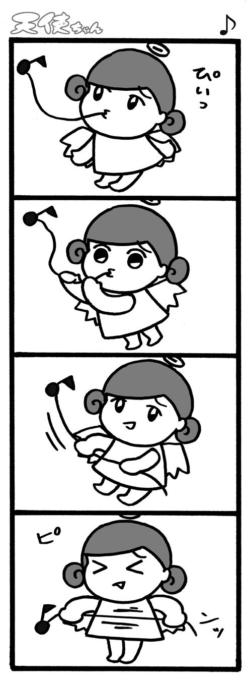 口笛天使ちゃん0813