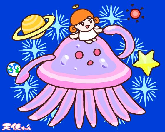 天使ちゃん_宇宙の日161001