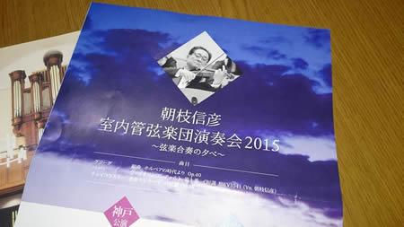 2015-11_13_01.jpg