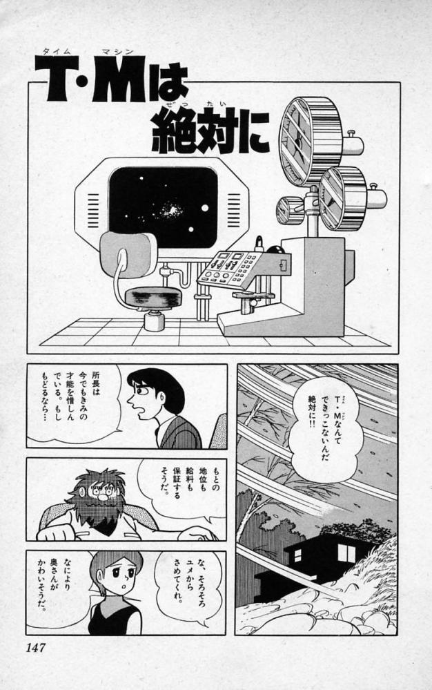 【画像】この漫画の細かい所の意味が分からなくてすげーモヤモヤする