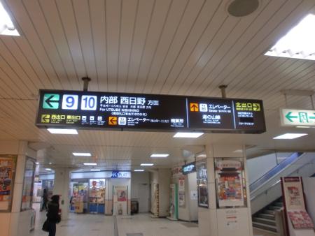 近鉄四日市駅 乗換案内(H22)