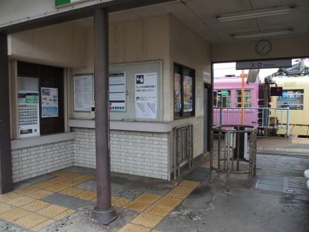 日永駅 改札