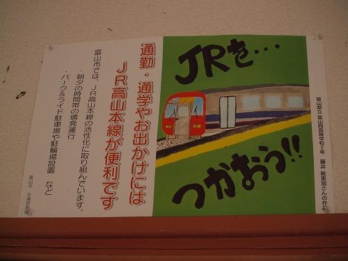 P3298158.jpg