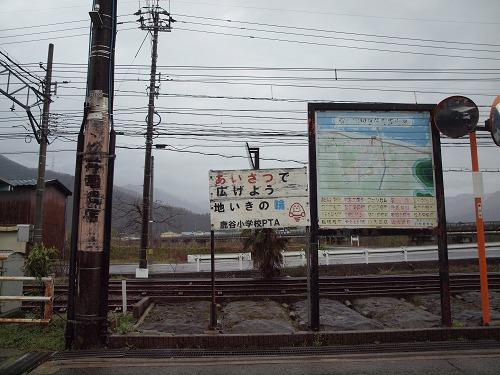 P3308809.jpg