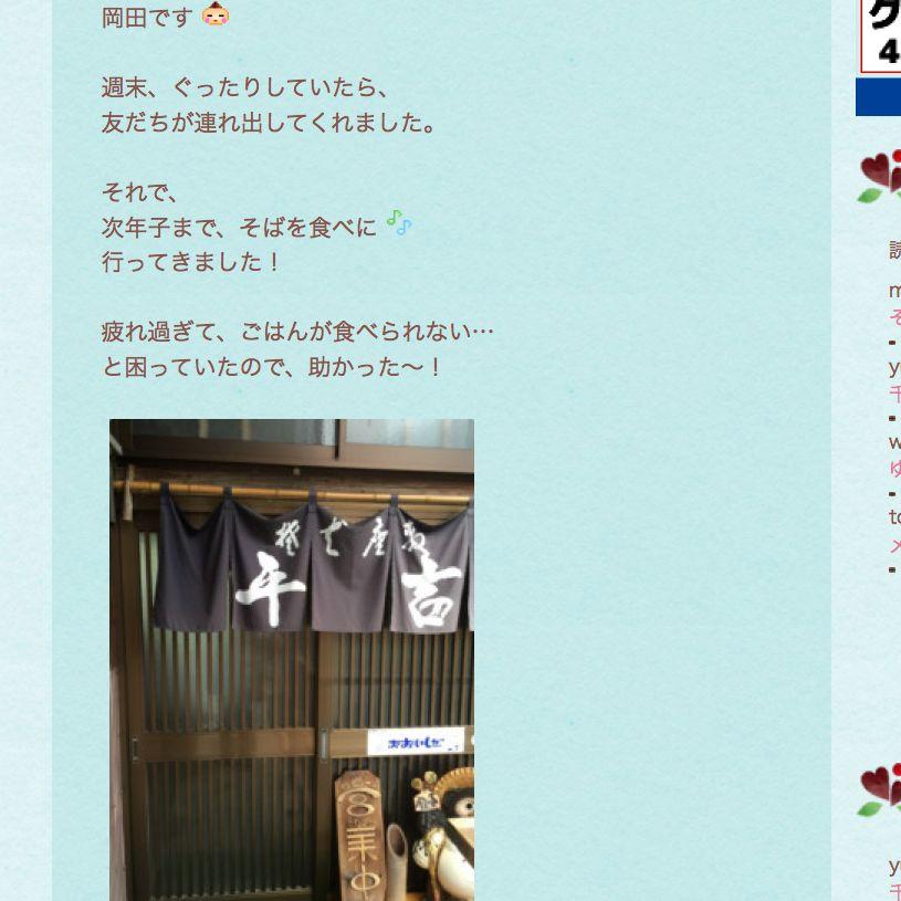 スクリーンショット(2015-12-05 0.40