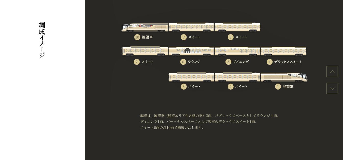 スクリーンショット(2015-12-07 12.26.34)
