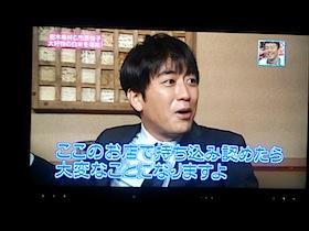 20151027_002215.jpg
