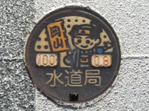 081207-068.jpg
