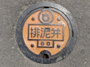 110424-0419.jpg