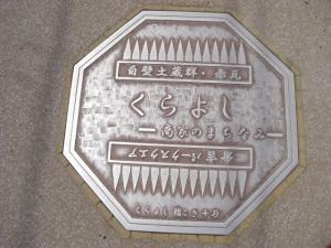 120419-0364.jpg