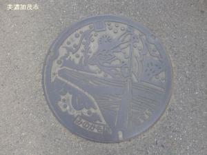 120514-0814.jpg