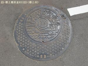 120521-0250.jpg