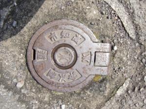 130319-173.jpg