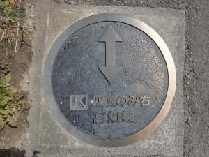 130319-205.jpg