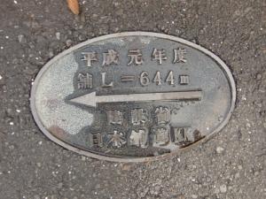130320-282.jpg