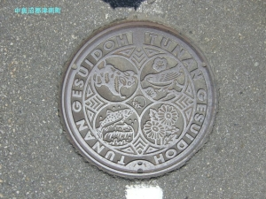 130623-198.jpg