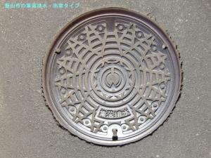 130920-135.jpg