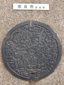 131019-207.jpg