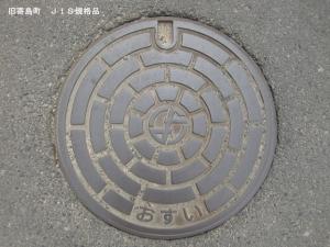 140402-173.jpg