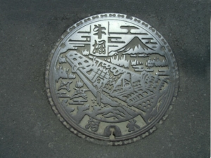 140517-169ushibori.jpg
