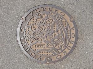 141011-192.jpg