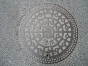 141011-461.jpg