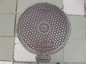 141016-106.jpg