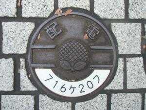 141016-460.jpg