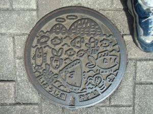 141017-220.jpg