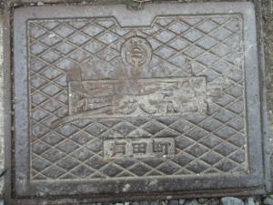 141021-431.jpg