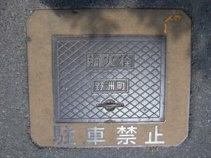 150715-198.jpg