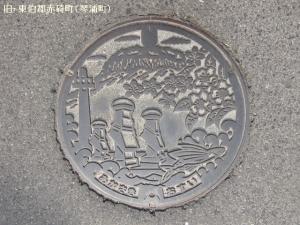 akasaki02.jpg