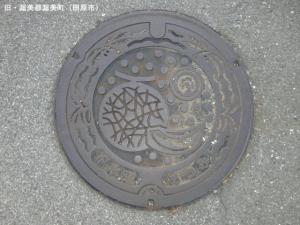 atumi02.jpg