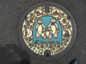 bihoku12.jpg