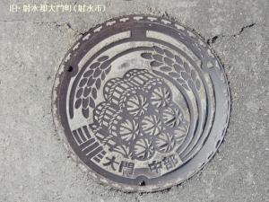 daimon02.jpg