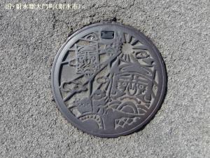 daimon04.jpg