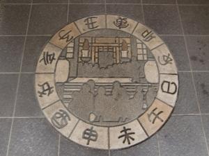 furukawa08.jpg