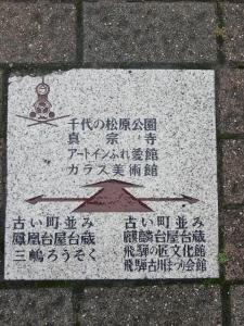 furukawa10.jpg