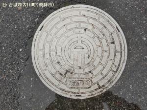 furukawa11.jpg