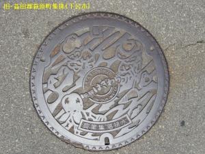 hagiwara02.jpg
