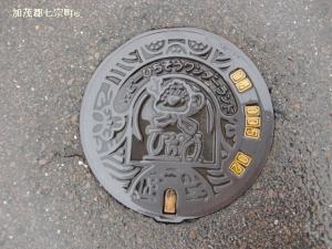hichisou02.jpg