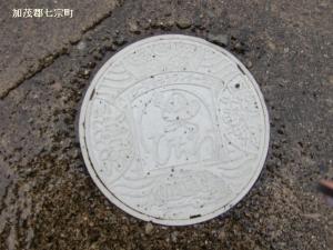 hichisou04.jpg