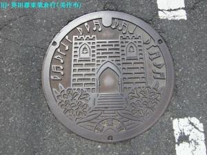 higashiawakura02.jpg