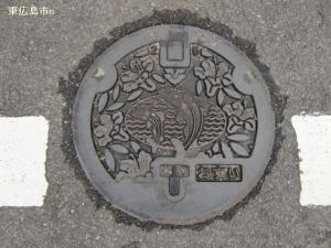 higashihiroshima05.jpg